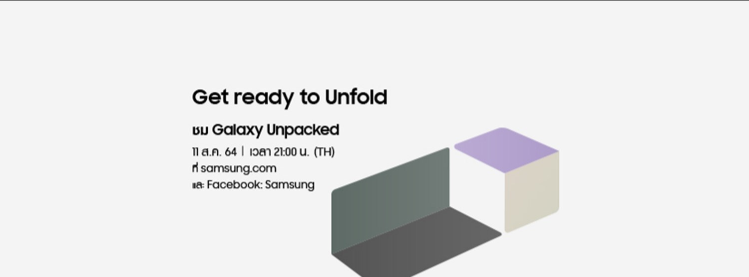 Samsung Galaxy Unpacked: Get ready to unfold  Zipevent