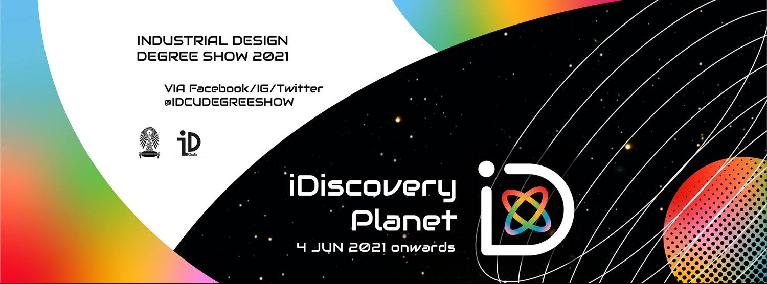 ID Degree Show 2021 - iDiscovery Planet Zipevent