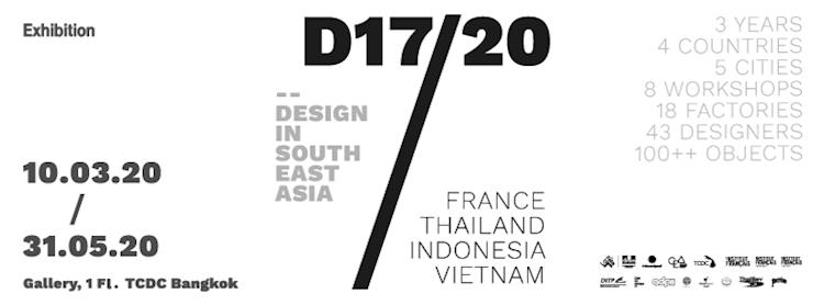 (เลื่อน/Postponed) นิทรรศการ D17/20 -- Design in Southeast Asia ฝรั่งเศส ไทย อินโดนีเซีย เวียดนาม  Zipevent