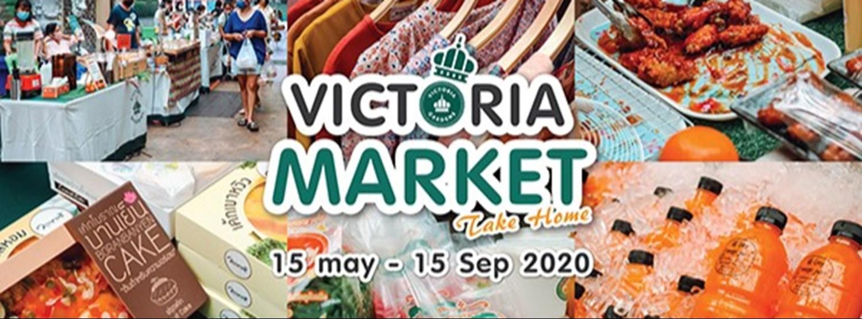 Victoria Market Take Home Zipevent