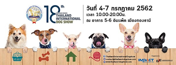 SmartHeart presents Thailand International Dog Show 2019 Zipevent