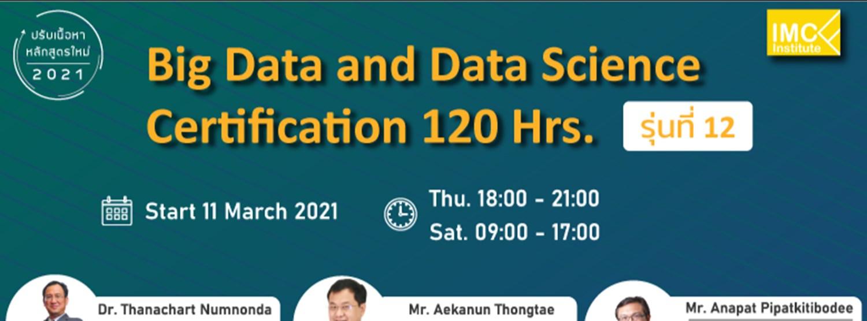 Big Data & Data Science Certification รุ่นที่ 12 Zipevent