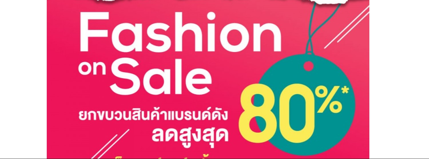 Fashion on Sale Zipevent