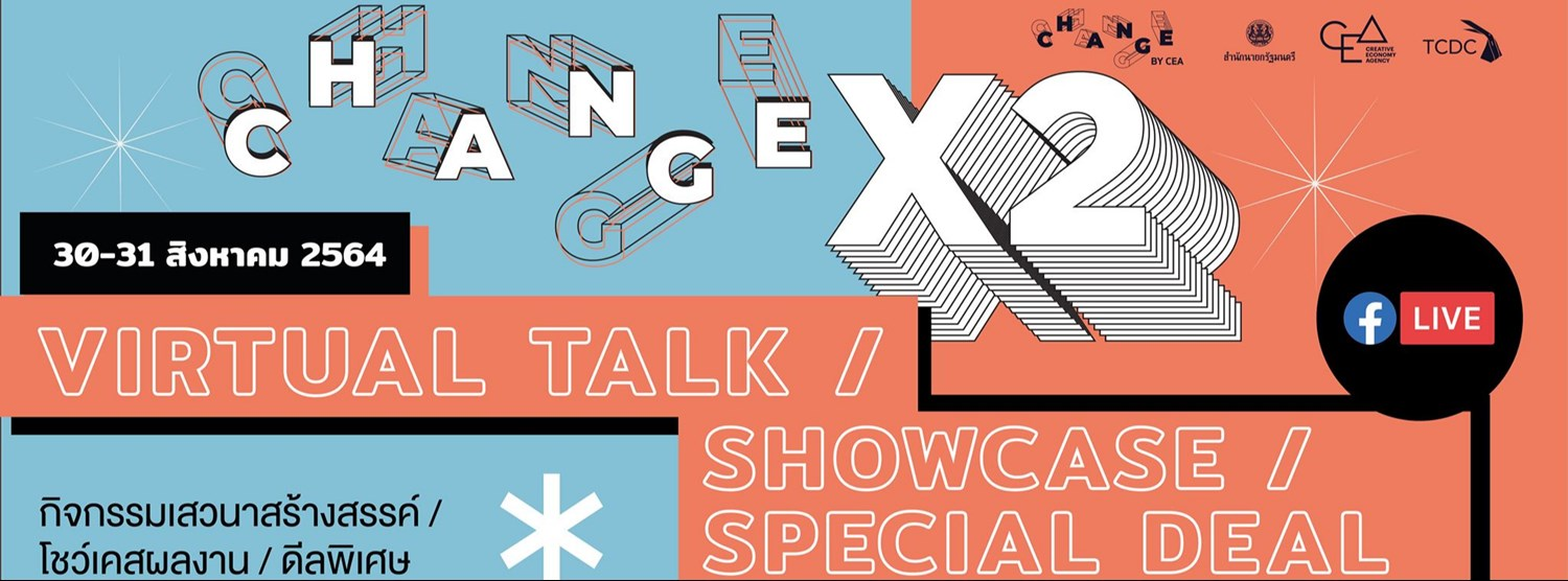 CHANGEX2 Virtual Talk I Showcase I Special Deal I Business Matching Zipevent