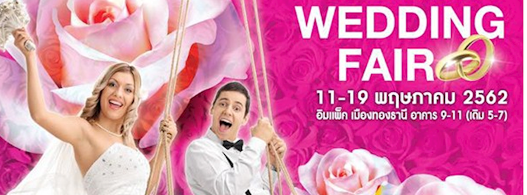 Wedding Fair Zipevent