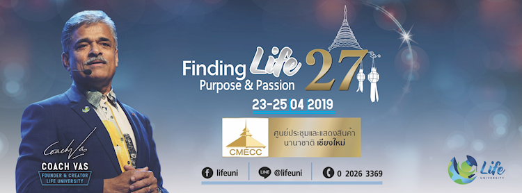 Finding Life Purpose & Passion # 27 Zipevent