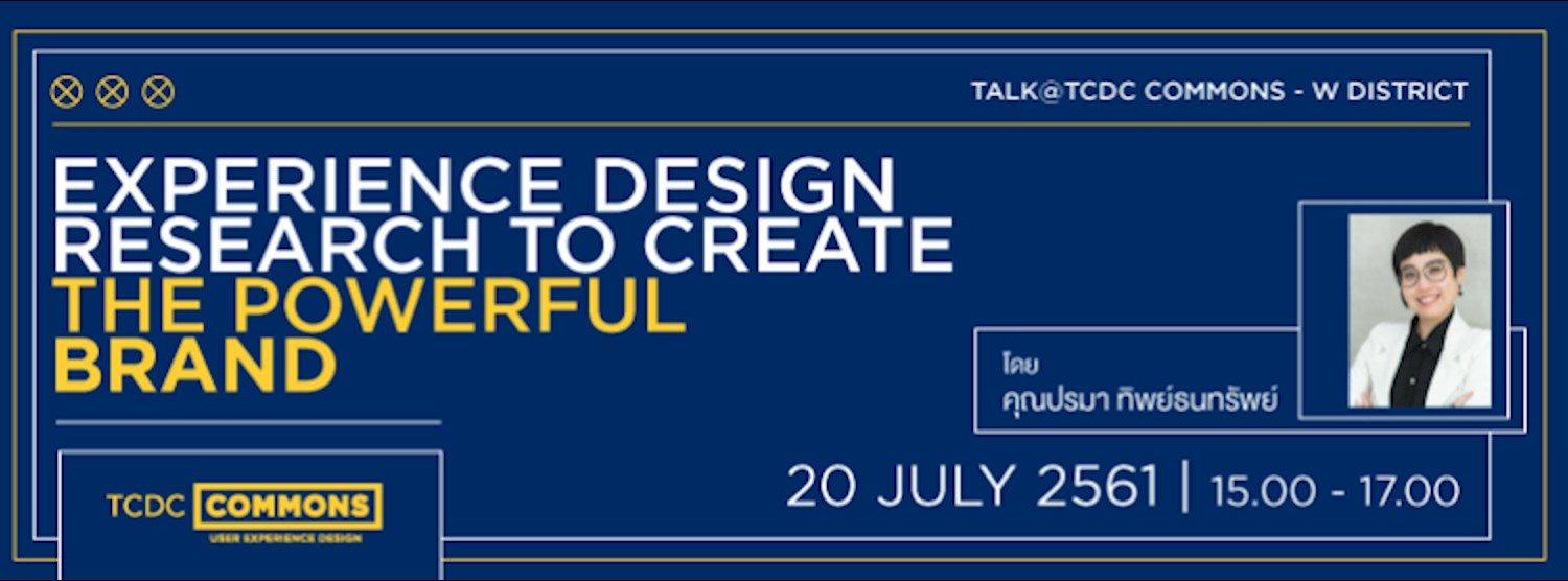 Experience Design Research to Create the Powerful Brand Zipevent