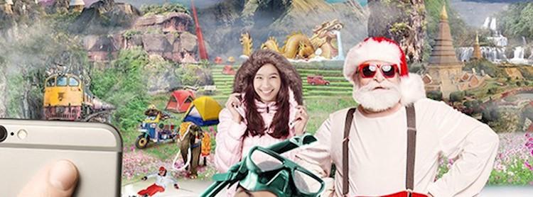 ไทยเที่ยวไทย ครั้งที่ 53 : โดนใจคนชอบ Cool Zipevent