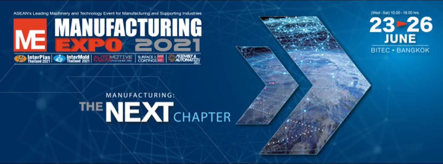 Manufacturing Expo 2021 Zipevent