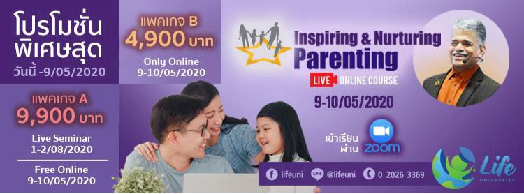 Parenting Course Zipevent