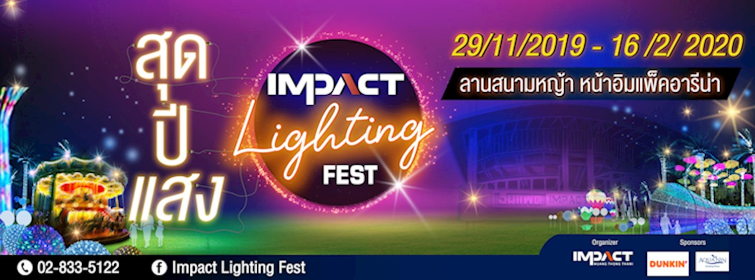 IMPACT LIGHTING FEST Zipevent