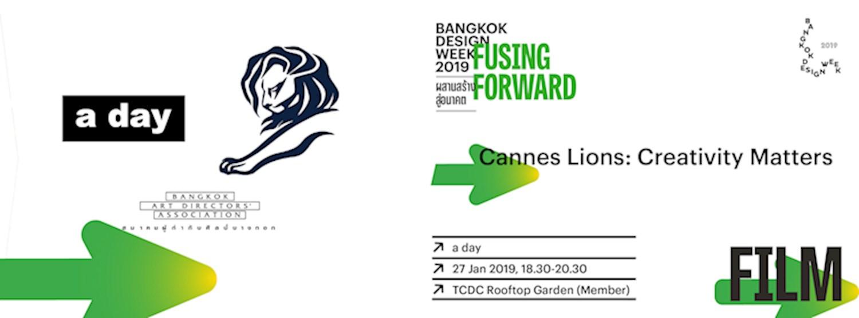 """การเสวนา """"Cannes Lions: Creativity Matters"""" Zipevent"""