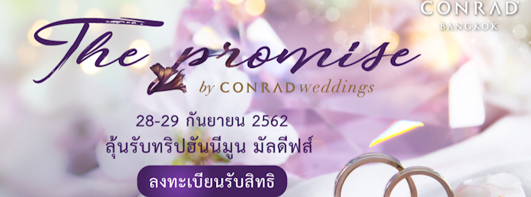 The Promise by Conrad Weddings Zipevent