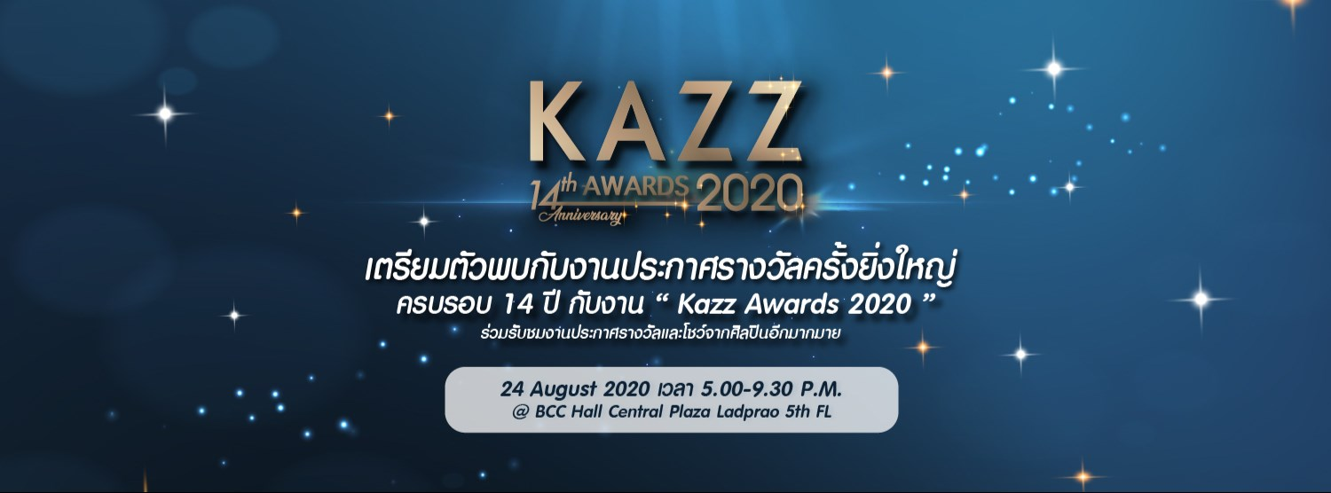 Exclusive Live Streaming - KAZZ Awards 2020 Zipevent