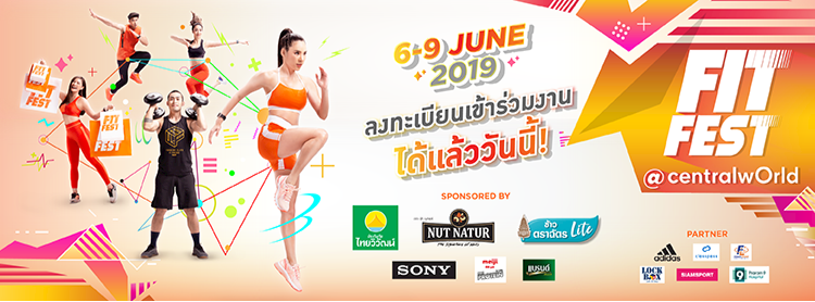 FITFEST 2019 Zipevent