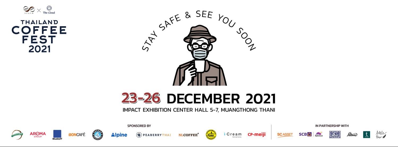 แบบฟอร์มลงทะเบียนสำหรับผู้ที่สนใจจองพื้นที่ในงาน Thailand Coffee Fest 2021 Zipevent