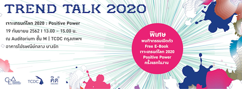 Trend Talk 2020: Positive Power Zipevent