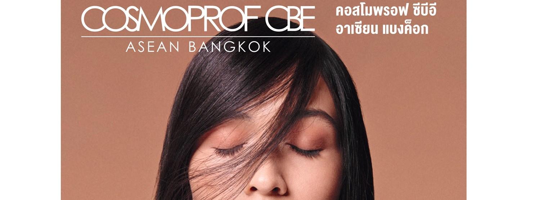 COSMOPROF CBE ASEAN BANGKOK 2021 Zipevent