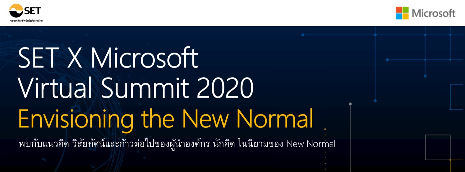SET X Microsoft Virtual Summit 2020 : Envisioning the New Normal Zipevent