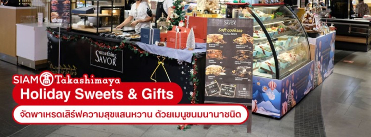 Holiday Sweets & Gifts Zipevent