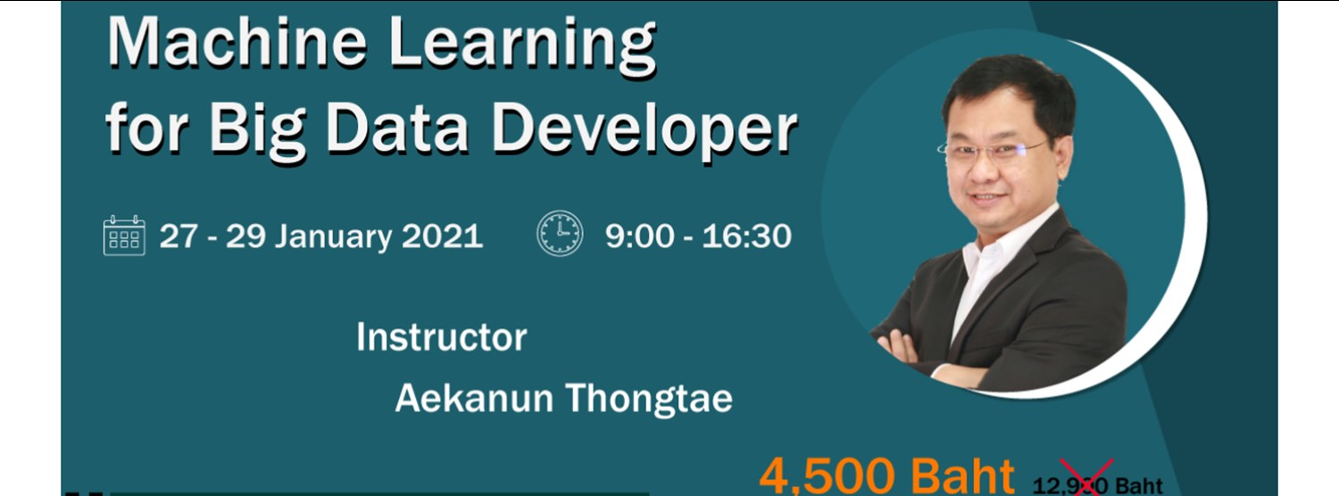 Machine Learning for Big Data Developers (Interactive Online) Zipevent