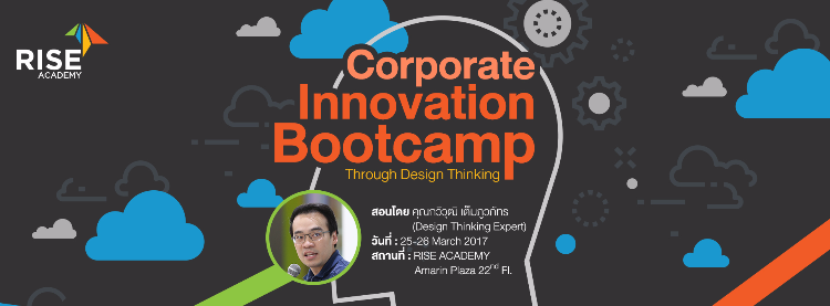 Corporate Innovation Bootcamp Through Design Thinking Batch 2 Zipevent