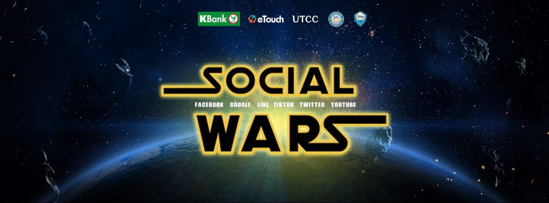 Social Wars 2020 Zipevent