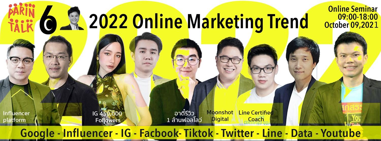 2022 Online Marketing Update ParinTalk GIFTLEY Zipevent