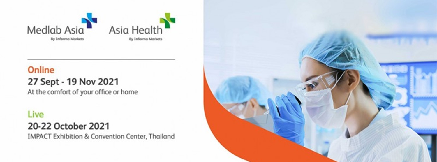 Medlab Asia & Asia Health 2021 (Online) Zipevent