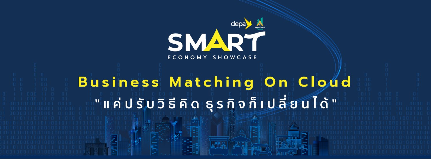 Smart Economy Business Matching On Cloud Zipevent