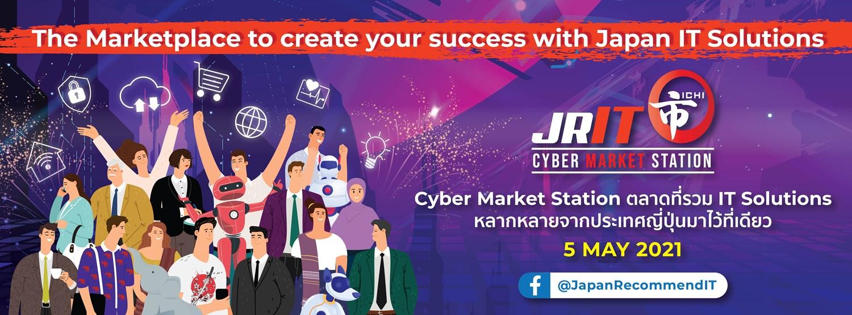 Content JRIT ICHI Cyber Market Station Zipevent