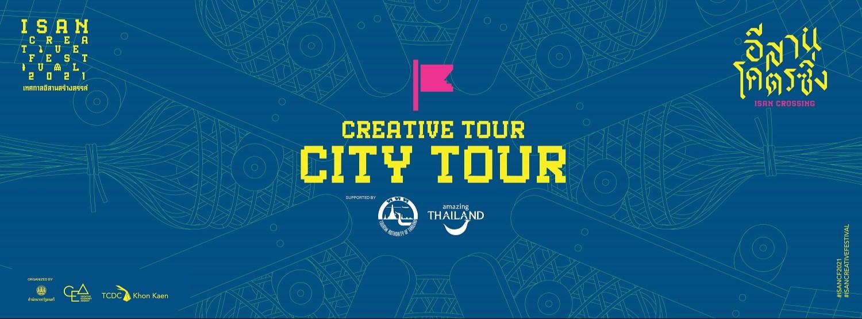 Creative Tour : City Tour Zipevent