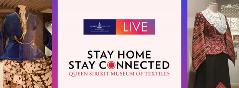 """พิพิธภัณฑ์ผ้าฯ จัดกิจกรรม """"Stay Home Stay Connected"""" Zipevent"""