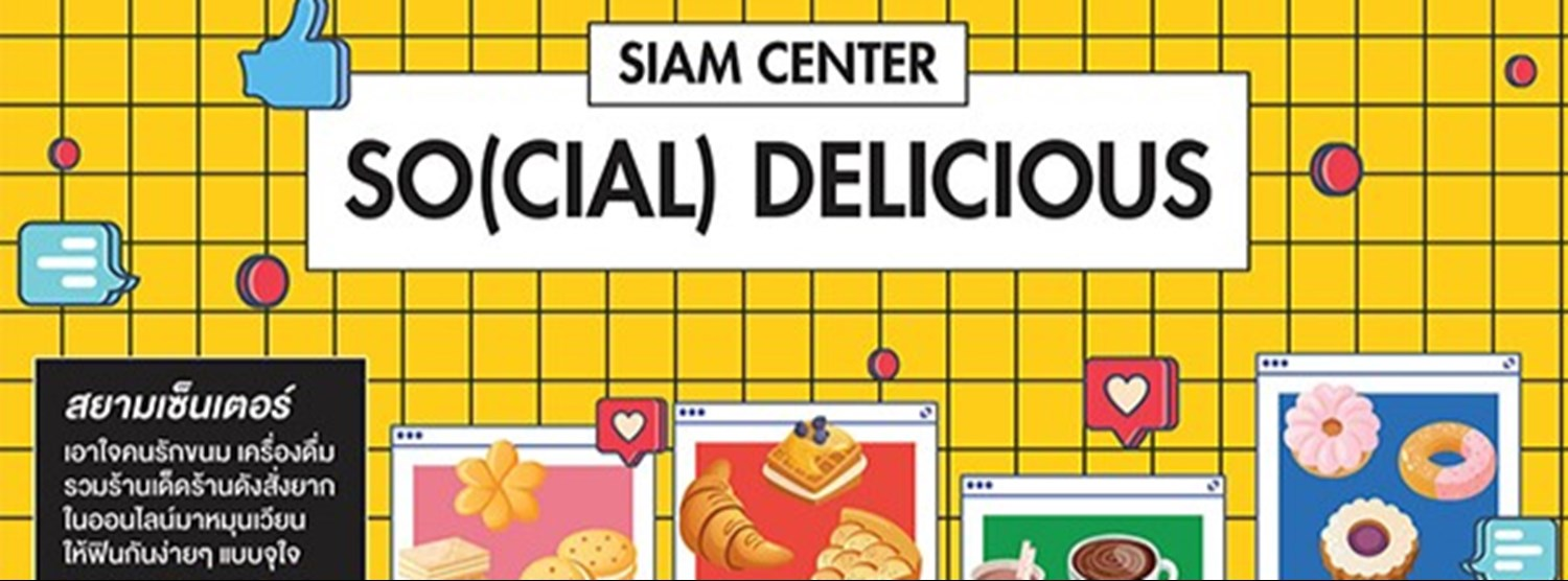 Siam Center : So(cial) Delicious Zipevent