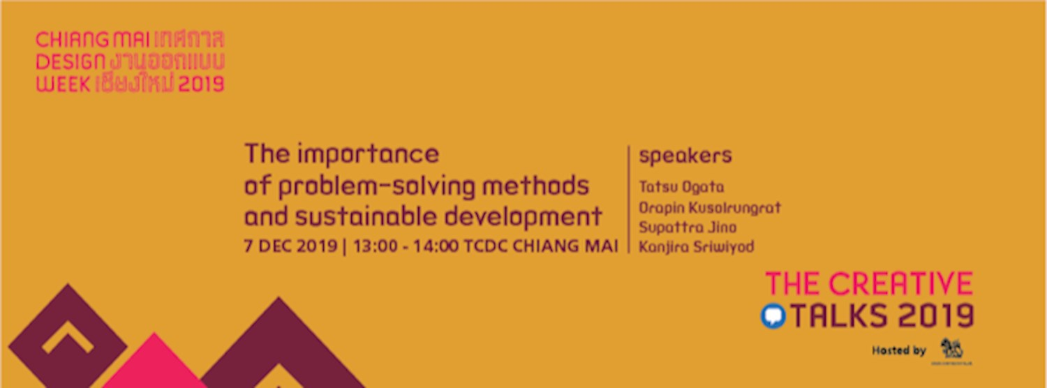 "CMDW19 Creative Talks ""The importance of problem-solving methods and sustainable development"" Zipevent"