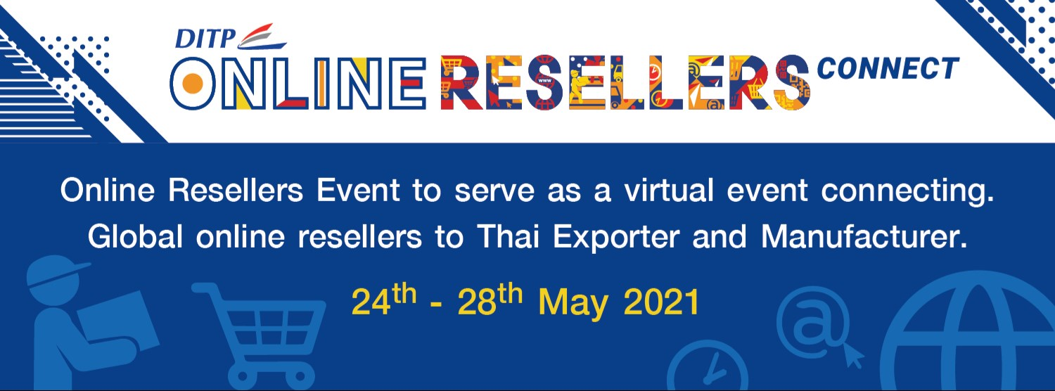 DITP ONLINE RESELLERS CONNECT 2021 Zipevent