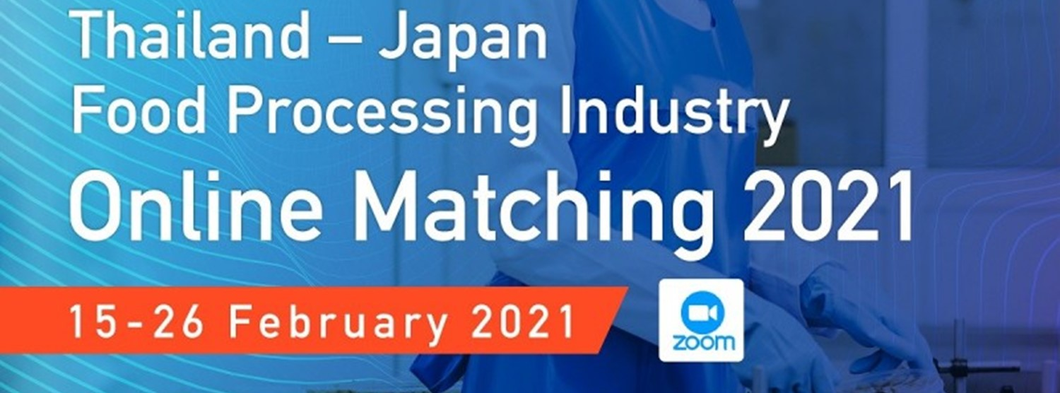 Thailand - Japan Food Processing Industry Online Matching 2021 Zipevent