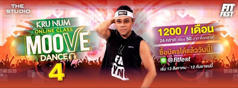 "Moove Dance Online Class 4 with Kru Num ""เต้นไม่หยุด ฉุดไม่อยู่"" ครั้งที่ 4 Zipevent"