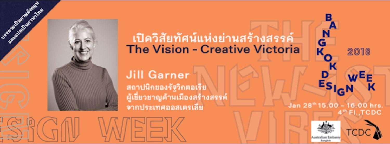 การบรรยาย เปิดวิสัยทัศน์แห่งย่านสร้างสรรค์ (The Vision - Creative Victoria) Zipevent