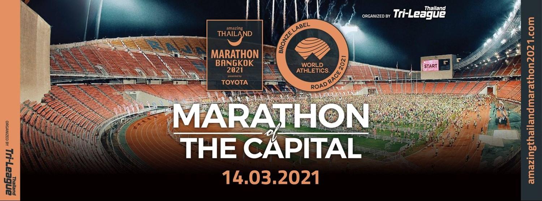 Amazing Thailand Marathon Bangkok 2021 Zipevent