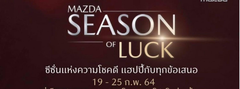 MAZDA SEASON OF LUCK Zipevent