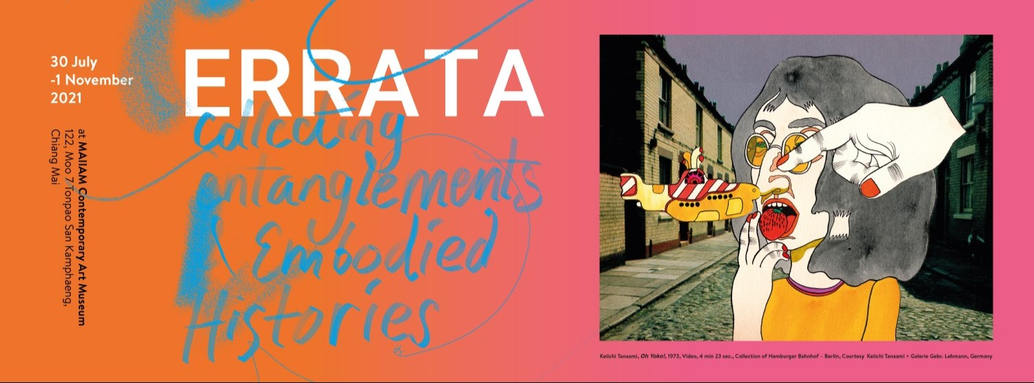 ERRATA: COLLECTING ENTANGLEMENTS AND EMBODIED HISTORIES Zipevent