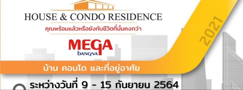 House & Condo Residence@Mega Bangna Zipevent