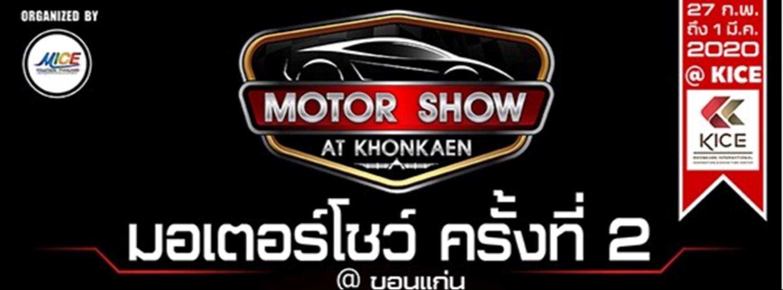 Motor Show @KHON KAEN Zipevent