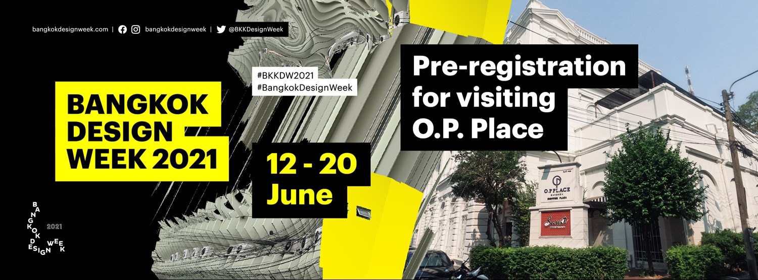 Pre-registration for visiting O.P.Place Zipevent