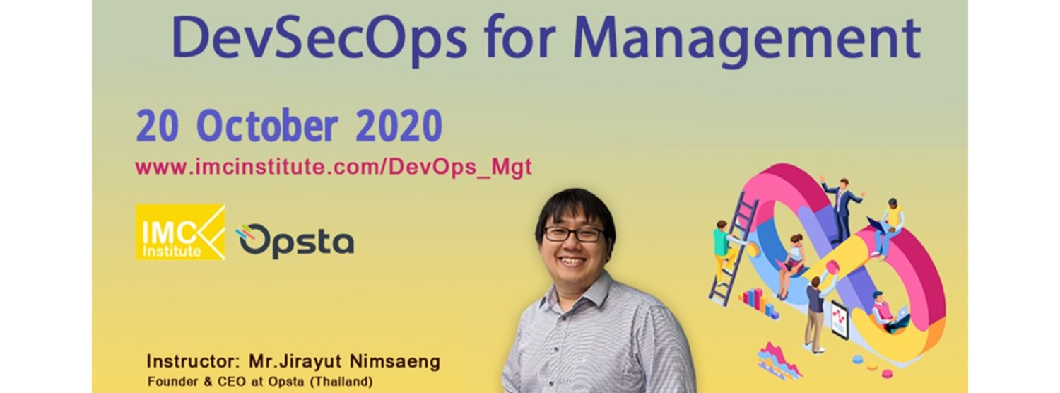 DevSecOps for Management (1 Day) Zipevent