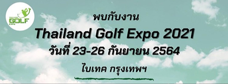 Thailand Golf Expo 2021 Zipevent