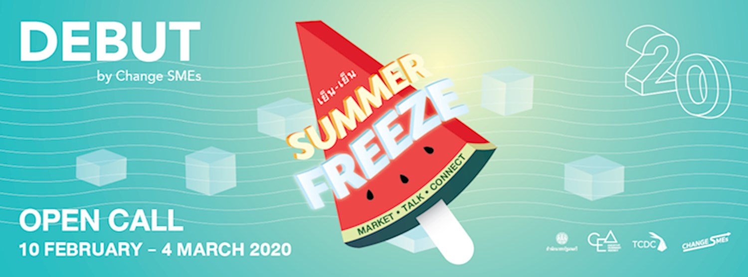 """Open Call - DEBUT ครั้งที่ 20 """"เย็น เย็น : SUMMER FREEZE"""" By Change SMEs  Zipevent"""
