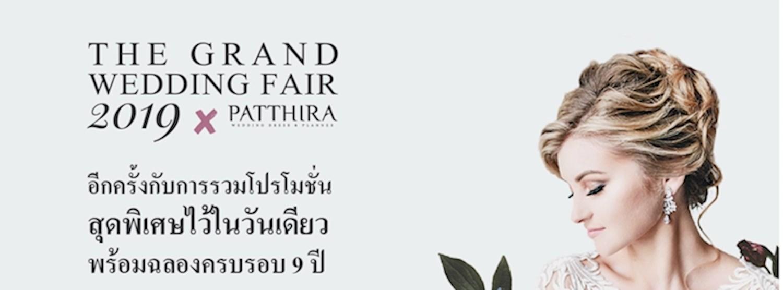 The Grand Wedding Fair 2019 x Patthira Zipevent