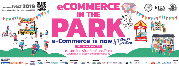 Thailand e-Commerce Week 2019 Zipevent